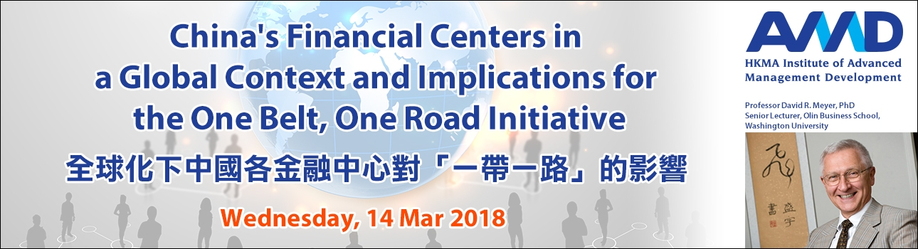 China's Financial Centers in a Global Context and Implications for the One Belt One Road Initiative
