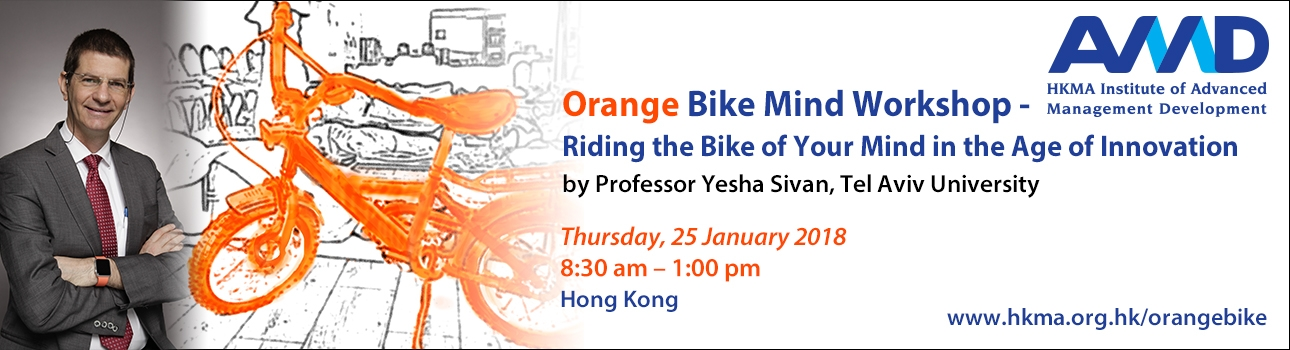 Orange Bike Mind Workshops